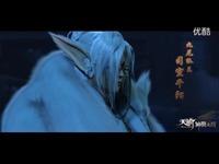 直击 【天谕】【CG微电影】青帝剧情CG——十年之约,看千阳、望月手足情深-原创