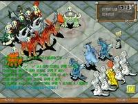 石器时代PK发布网王子战队PK决心战队精灵宝可梦