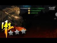 【新游试玩】《西游降魔篇3D》手游视频