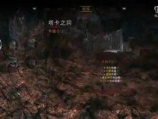【孤岛惊魂】LOD解说 野兽的视觉 2