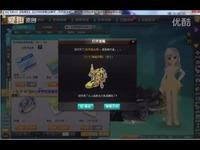 热门专辑 QQ飞车永久T3神谕天尊怎么开道具几率大-视频