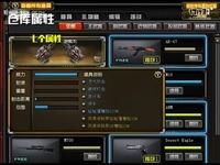 CF陈子豪四月新版本新英雄指虎麒麟刺 爆料评测