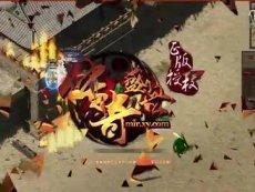 XY游戏《传奇盛世》跨服争霸赛第二周集锦回顾
