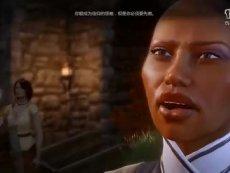 【Mr.Quin】龙腾世纪:审判 直播实况 Part12