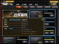 cf五月新版本英雄级指虎【刺血麒麟】全面测评