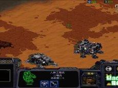 星际争霸1全战役娱乐流程解说43 帝国陨落(战争