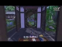 2016休宝课堂剑网3 4260-派派 第五课:云萝