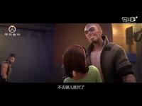 《守望先锋》动画短片——英雄(中文配音)