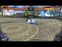 春季热力赛网通赛区32进16  FRANKY VS ChinaV5