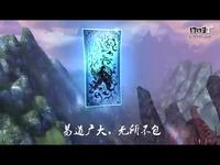 2016休宝课堂剑网3 4475-冰魄 第7课 战