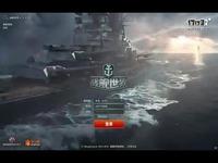 战舰世界0.5.5.0新的登录BGM