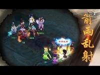 酷炫技能首曝 画江山内测射手技能视频展示