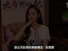 唐嫣《大唐游仙记》直播精彩剪辑