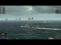 海战世界-日系六级驱逐舰-朝潮-两场-海战世界 精彩片段