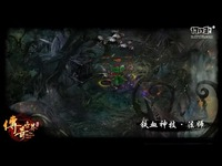 《传奇世界》新铁血魔城资料片游戏实拍