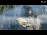 征途2优美风景外泄-风景 视频