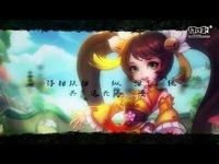 《御剑红尘》7月8日终极封测  印象曲KBShinya版