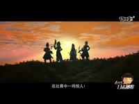 《剑网3》百家争鸣今日公测 日志君视频讲解