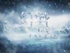 幻城-游戏特色宣传片-18s高清版本_1920_1080