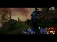 《天龙八部OL》改版首曝宣传片