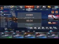 【赫龙】战舰世界手机版巅峰战舰 战舰评测 ep.12 O型潜艇 猥琐的不要不要的哈哈~-游戏 推荐视