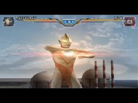 小许解说《奥特曼格斗进化3》盖亚篇诅咒之眼-格斗 精华内容