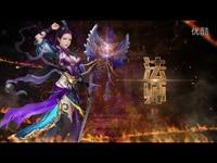 经典 《龙城霸业》公测宣传视频(15s)-龙城霸业