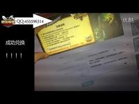 热门合集 英雄联盟LOL最秀撸王龙的传人-李青:单身百年盲僧精准预判Q虐杀-lol