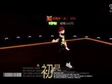 【TOUCH】-尼玛波社团3周年MV
