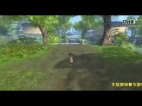 《青云决》17173独家首发游戏曝光视频
