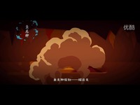 《怪物猎人OL》8月新资料片宣传视频-怪物猎人OL 热门视频