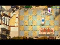 热点直击 God神帝植物大战僵尸2埃及之旅第七期-游戏