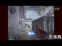 穿越火线AK冲锋灭队  爆头技巧-游戏 视频短片
