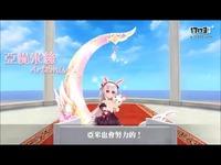 《幻想神域》三周年人气票选