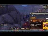 魔兽世界资料片之《魔兽世界》 - 魔兽世界视频 ...-原创 免费在线观看