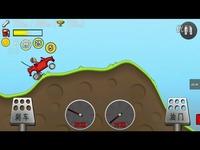 焦点视频 『语婷』【登山赛车】《试玩小游戏――解锁新世界》-游戏