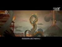 《守望先锋》动画短片第三集_高清_标清