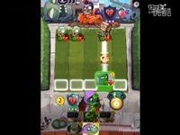 【寒风试玩】plants vs.zombies-heros试玩 植物大战僵尸版的炉石传说?-iKu