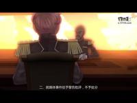 【火线传奇第二季】第三集:危险!夺命狂花!