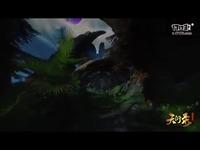 《天衍录》全新场景视频曝光