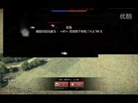 """【土豆君解说】战争雷霆之""""重回战场""""可惜了画面-iKu 焦点视频"""