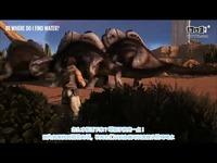 《方舟:生存进化》之焦土小贴士——怎样不狗带