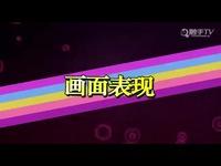 战斗吧剑灵: 新游介绍《战斗吧剑灵》-触手TV
