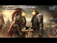 《铁甲雄兵》首测赛事-QWERVS萝莉即正义-初赛
