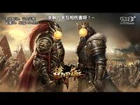 《铁甲雄兵》首测赛事-ACE战狼VS铁骑二队-初赛