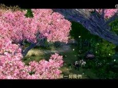 《蜀山缥缈录》虐心广告花絮MV完整版
