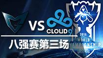 10月14日 S6八强赛 SSG vs C9 第3场