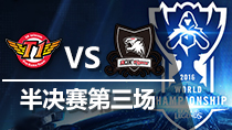 10月22日 S6半决赛 SKT vs ROX 第3场