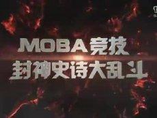 MOBA+TD塔防? 《远征》开启沙盒时代