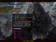 地下城与勇士: DNF深渊2-触手TV